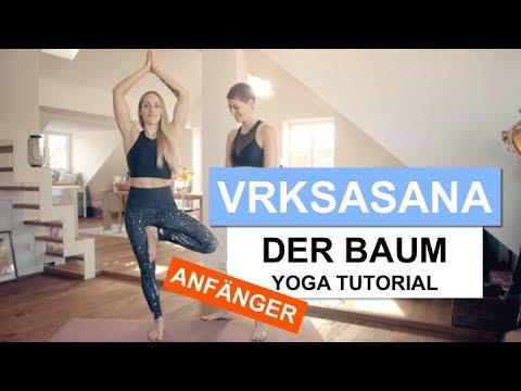 Der Baum - Vrksasana   Yoga Tutorial   SportScheck