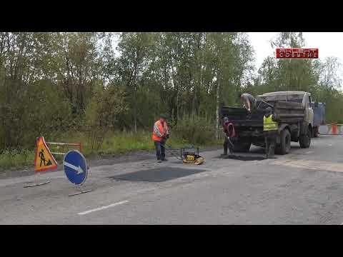 """Ямочный ремонт дороги в микрорайоне """"Западный"""""""