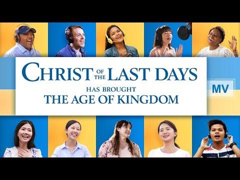 2019 Christian Music Video