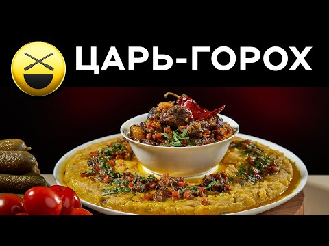 Царское охотничье блюдо | копченые ребрышки, колбаса — очень вкусно и не сложнее плова!