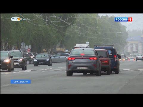 В Сыктывкаре до 11 августа перекрыты участки улиц Куратова и Пушкина