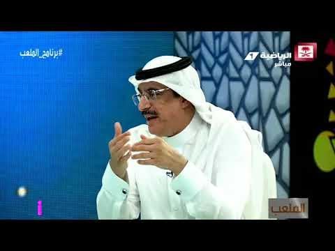عبدالعزيز الهدلق - متفائل بتأهل الهلال من بوابة العين ولكن بحذر #برنامج_الملعب