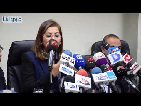 بالفيديو : وزيرة التخطيط : طرح حصص بنك الاستثمار القومى فى بعض الشركات بالبورصة