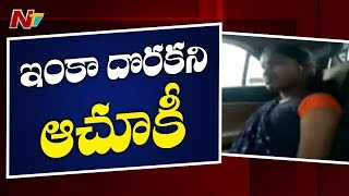 Mystery Continues in B Pharmacy Student Sony Kidnap Case | NTV
