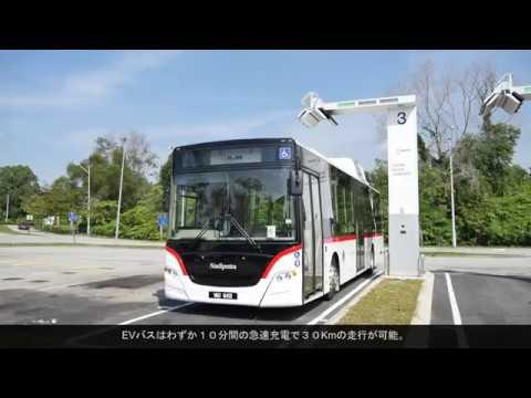 EVバスプロジェクト マレーシア(2017/8/31 式典画像を追加しました)
