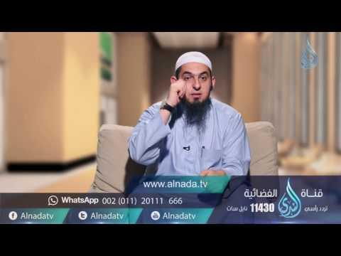 براءة عائشة رضي الله عنها - حادثة الإفك