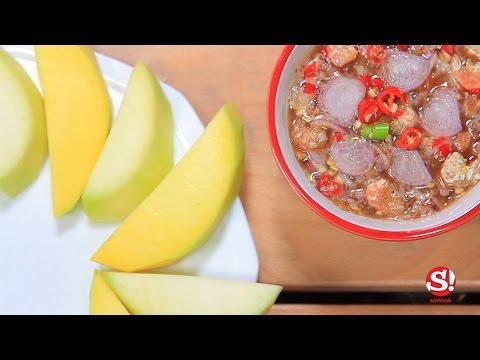 Sanook Good Stuff : สูตรมะม่วงน้ำปลาหวาน จากไมโครเวฟ ทำง่าย แค่เห็นก็น้ำลายสอ