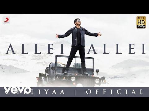 Cheliyaa - Allei Allei Telugu Video   AR Rahman   Karthi, Aditi - default