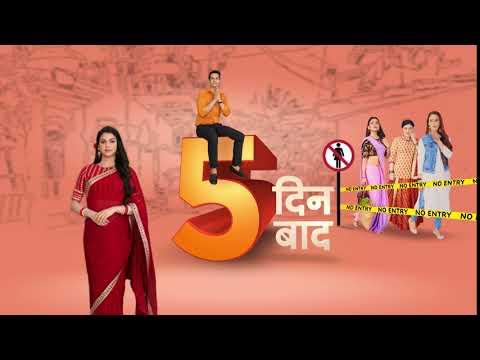 Ram Pyaare Sirf Humare | राम प्यारे सिर्फ हमारे | 5 Days To Go | Promo | Zee TV