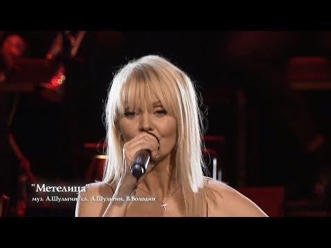 Валерия - Метелица (The Royal Albert Hall) - UC8ctItMhn_FNS1c301_Q-zA