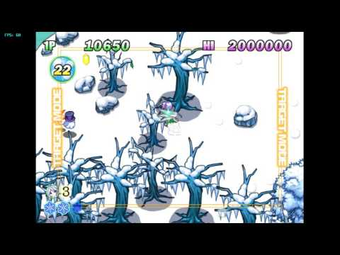 Heavenly Guardian - Wii #1 (Dolphin)