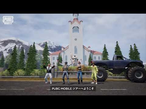 【PUBG MOBILE】Livikツアー#1のサムネイル