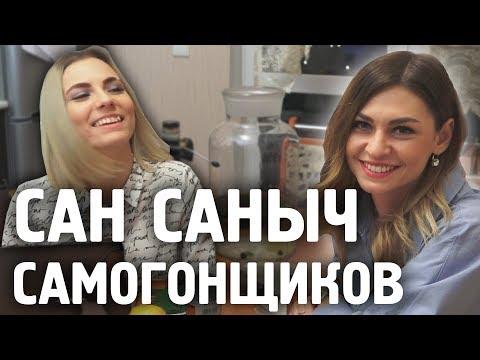 КЕДРОВКА рецепт от САН САНЫЧА. © Сан Саныч Самогонщиков photo