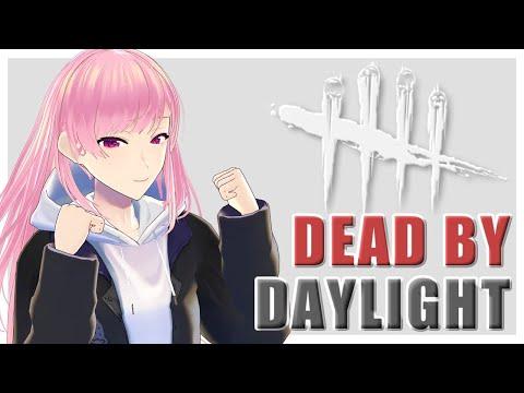 【DBD】アーカイブやったりする【 Dead by Daylight / デッドバイデイライト 】