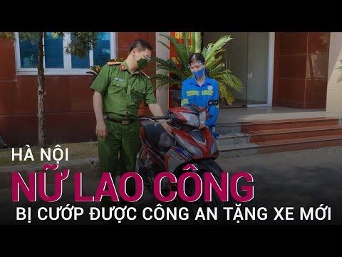 Công an tặng xe máy mới cho nữ lao công bị cướp ở Hà Nội đêm qua | VTC Now