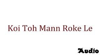 Koi Toh Maan Rok Le - Vipin Kumar Mishra Video - vipinkrmishra , Christian