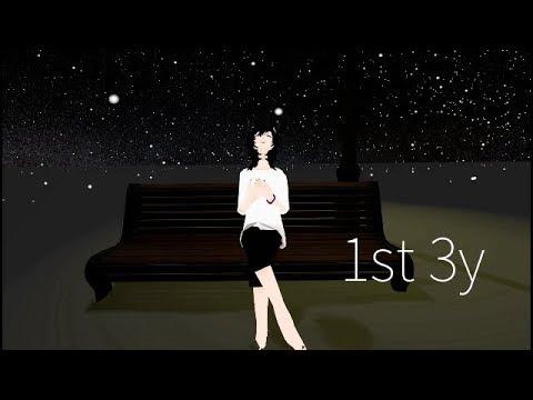 1st3y 【でんきのお歌】