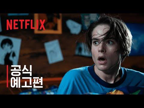 Satan's Babysitter: The Killer Queen | Official Trailer | Netflix