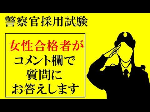 のか 桜井 店 警察 の