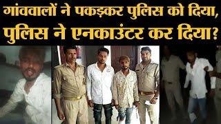 Shamli से जुड़ा है Uttar Pradesh Police का ये कारनामा | Fake Encounter | Yogi Adityanath