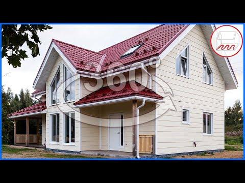 Дом 150 м2 с пятью спальнями в Кузёмкино – обзор 360°