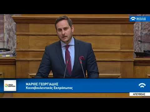 Μ. Γεωργιάδης / Βουλή / 20-4-2018