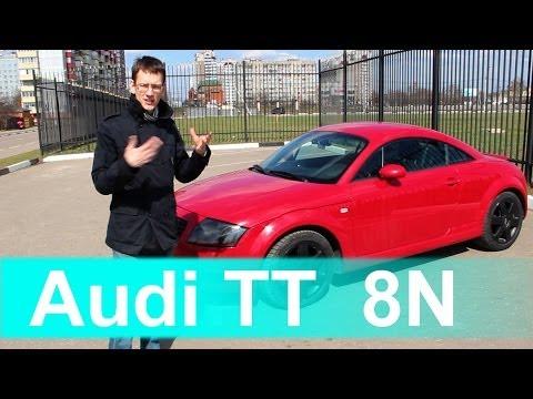 Audi TT  8N - UC0lT9K8Wfuc1KPqm6YjRf1A