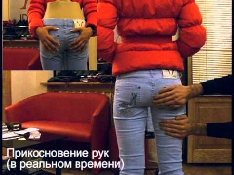 W tych dżinsach zblednie ci...