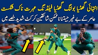 Pakistan vs England 3rd ODI 2019 Big Reason Of Pakistan loss