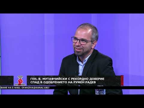 """""""Офанзива с Любо Огнянов"""" на 25.04.2020 г.: Гост е Първан Симеонов"""