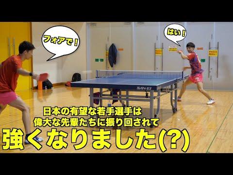 【卓球】日本の有望な若手選手は偉大な先輩たちに(練習で)振り回されてつよくなりました (?)【琉球アスティーダ】