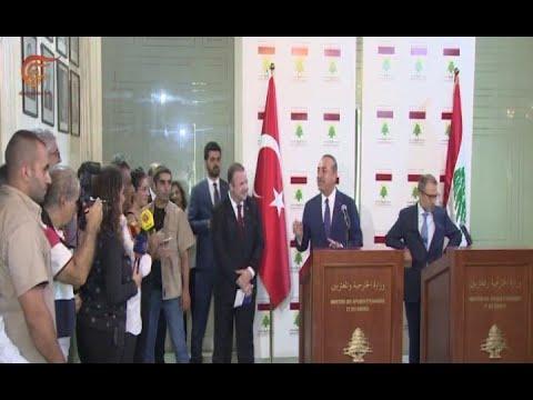 أوغلو يرحّب بانضمام لبنان إلى محادثات أستانة