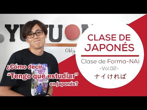 """😯Obligaciones: Cómo decir """"TENGO QUE..."""" en JAPONES (なければ) 👀Conjugación, gramática y ejemplos 📝"""
