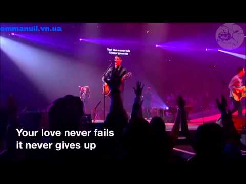 Passion One Thing Remains Lyrics And Chordslive Ft Kristian