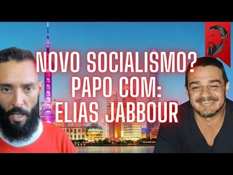 PRECISAMOS FALAR SOBRE A CHINA - ESPECIAL COM ELIAS JABBOUR