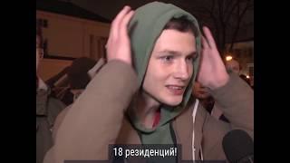 Молодые белорусы на