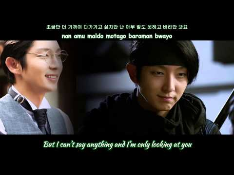 Do You Know My Heart? (OST. Joseon Gunman)