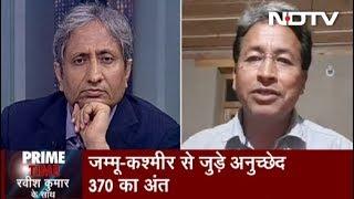 Prime Time With Ravish Kumar, Aug 06, 2019