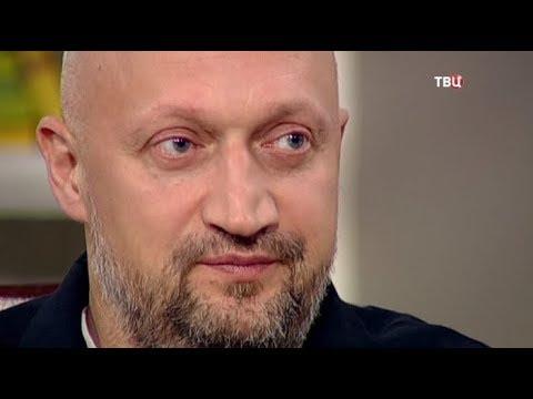 Гоша Куценко. Мой герой
