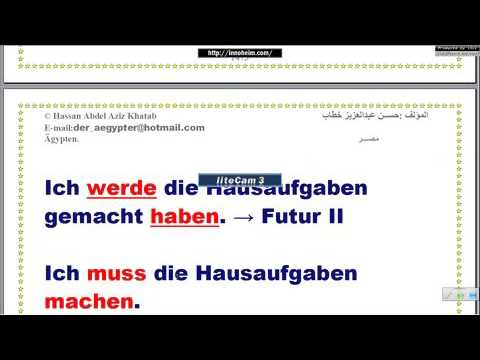 Lektion 282 Modalverben FuturII  الأفعال الشرطية والمستقبل من الدرجة الثانية-تعليم اللغة الألمانية