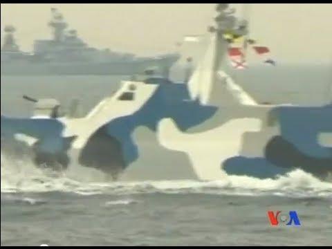 Trung Quốc phản đối Luật Biển Việt Nam vừa thông qua