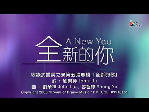 A New YouMV (Official Lyrics MV) -  (5)