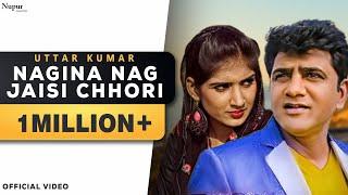 Watch Nagina Nag Jaisi Chhori - Uttar Kumar, Sapna Choudhary