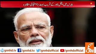 Protests in Europe after India's move regarding Kashmir | GNN
