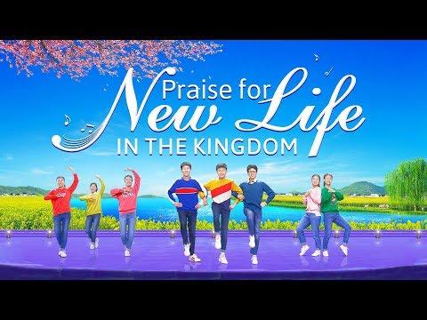 2019 Christian Dance