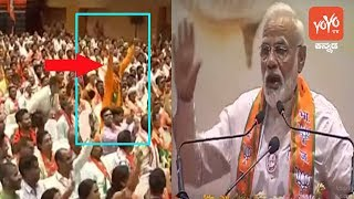 Watch Party Worker What Did When PM Modi Delivering speech | BJP | YOYO Kannada News
