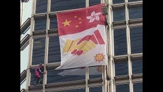 Isang French urban climber, nag ala-spiderman sa Hong Kong