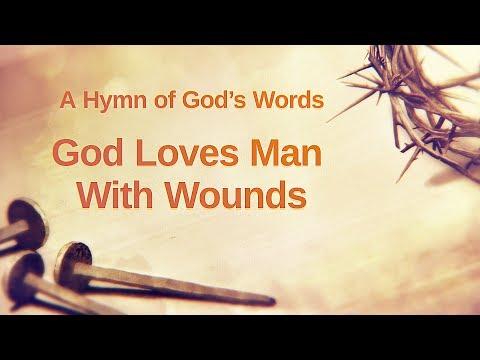 2019 Christian Worship Song With Lyrics