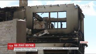 Боевики из тяжелой артиллерии обстреляли Широкине и село Бердянское