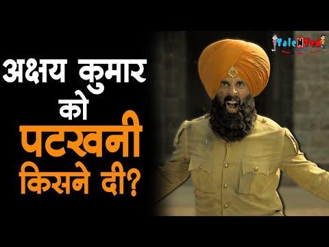 होली पर सैनिकों के बीच Akshay Kumar ने किया ये | Talented India News